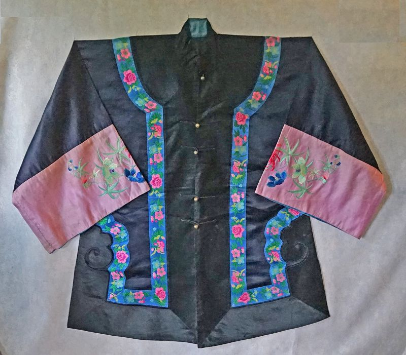 Antique Chinese Qing Dynasty Surcoat