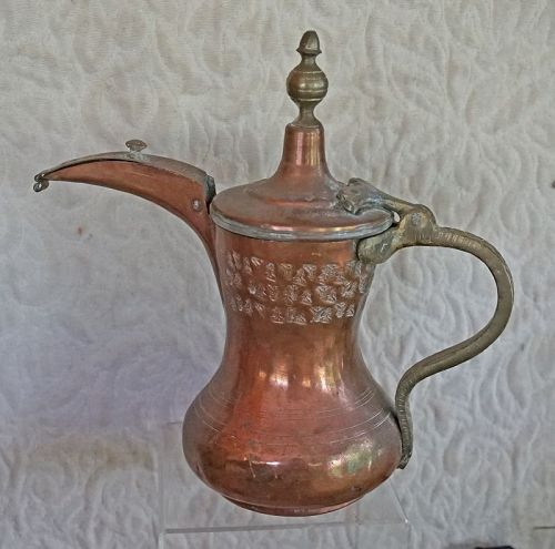 Antique Ewer Traditional Arab coffee pot aka Dallah
