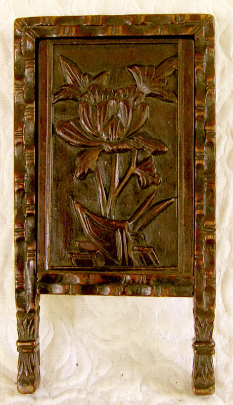 Antique Chinese Hand Carved Wooden Folding Mirror