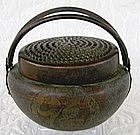 Qing Dynasty Chinese metal Hand Warmer