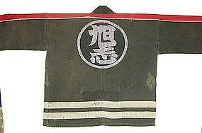 Japanese Fireman's Jacket Hanten Sashiko weave