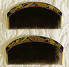 Japanese Pair of lacquer combs
