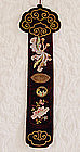 Chinese Antique Silk Embroidered Fan Case Cover