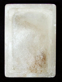 Antique Chinese White Alabaster Marble Inkstone