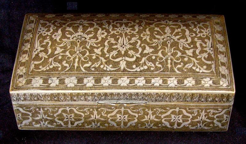 antique Indo Persian metal ornate damascene box