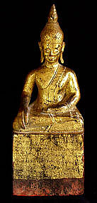 Wooden Burmese Temple Buddha with Khmer Script