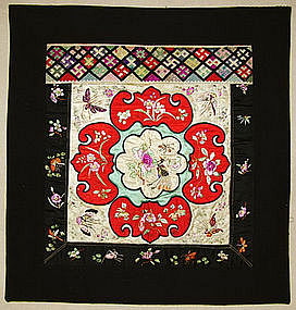 Zhuang Ethnic Minority Silk Embroidered Baby Carrier