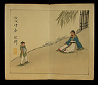 Antiques Chinese Book of Folk Tale Paintings