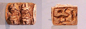 AN ANCIENT EGYPTIAN STONE BEAD