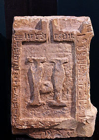 AN ANCIENT EGYPTIAN LIMESTONE OFFERING TABLE