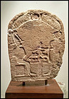 AN ANCIENT EGYPTIAN LIMESTONE STELE - PUBLISHED