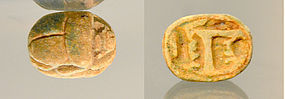 AN ANCIENT EGYPTIAN NEW KINGDOM SCARAB