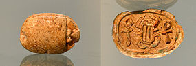 AN ANCIENT EGYPTIAN MIDDLE KINGDOM SCARAB