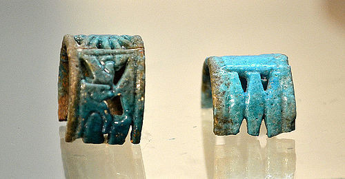 A PAIR OF EGYPTIAN RING FRAGMENTS