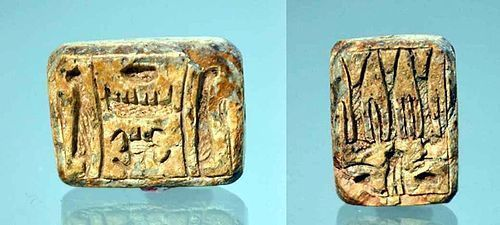 AN EGYPTIAN NEW KINGDOM SEAL WITH THUMOSE III CARTOUCHE