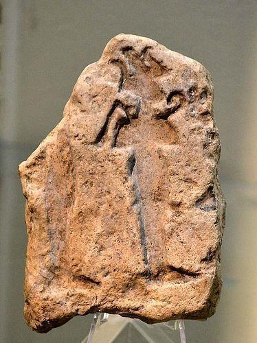 "AN ANCIENT EGYPTIAN OSIRIS ""BED"""