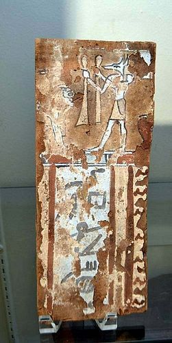 AN ANCIENT EGYPTIAN WOOD SARCOPHAGUS FRAGMENT