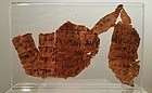 ANCIENT EGYPTIAN PAPYRUS FRAGMENTS WITH DEMOTIC TEXT