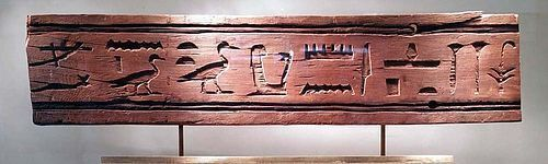 AN ANCIENT EGYPTIAN INSCRIBED WOOD PANEL