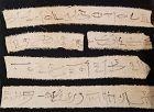 ANCIENT EGYPTIAN LINEN MUMMY BANDAGES FOR HARPAKHEM
