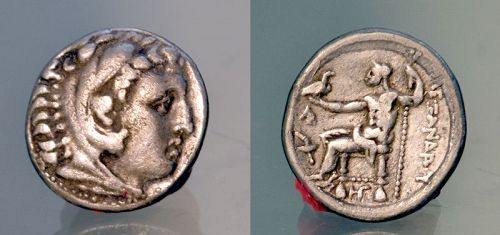 ALEXANDER THE GREAT SILVER TETRADRACHM