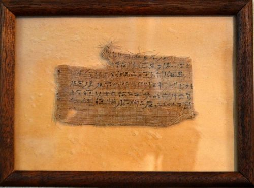 ANCIENT EGYPTIAN INSCRIBED MUMMY LINEN