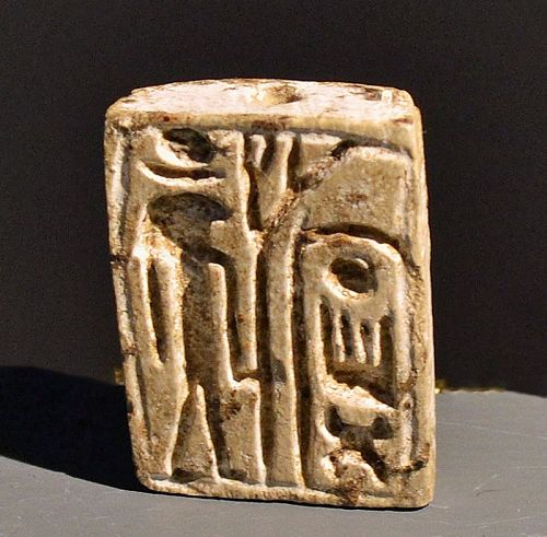 AN ANCIENT EGYPTIAN LIMESTONE PLAQUE
