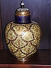 Royal Crown Derby Potpourri Jar