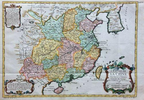 "A Very Rare Antique Korean COLORED Map/MER DE COREE ""대한해협"""