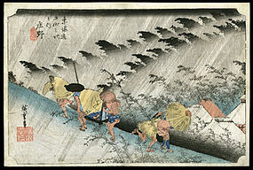 Important Hiroshige Woodblock - Shono - Hoiedo Tokaido