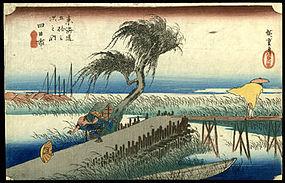 Authentic Hiroshige Woodblock - Yokkaichi -  Tokaido