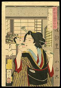 Yoshitoshi Woodblock Beauty - Osan with Toy Rakes