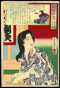 Yoshitoshi Woodblock Beauty - 10 AM: Washing Clothes