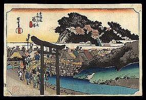 Hiroshige Woodblock - Fujisawa  - Tokaido
