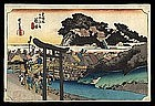 Hiroshige Woodblock - Fujisawa  - Tokaido
