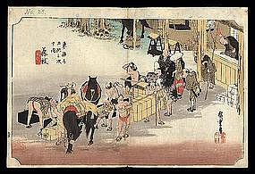 Hiroshige Woodblock - Fujieda  - Tokaido