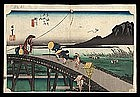 Hiroshige Woodblock - Kakegawa  - Tokaido