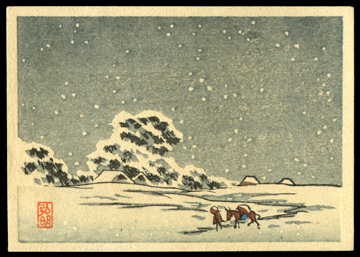 Original Japanese Print Mounted as an Ornament