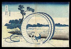 Hokusai Woodblock - 36 Views of Fuji Series