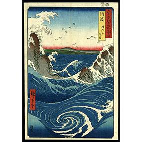Hiroshige Woodblock from 69-Odd Provinces Series