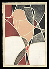 Toshi Yoshida Abstract Woodblock - Spanish Girl