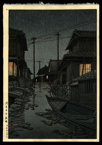 First State Japanes Woodblock by Kawase Hasui - Evening Rain
