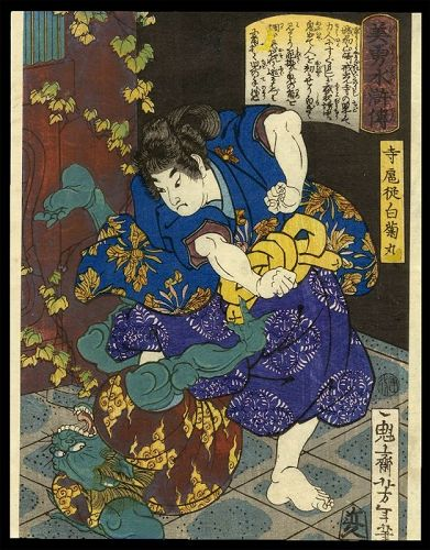 Genuine Yoshitoshi Woodblock - Acolyte Fighting an Oni (Devil)