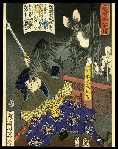 Authentic Yoshitoshi Woodblock Print: Musashi Miyamoto Fighting a Bat