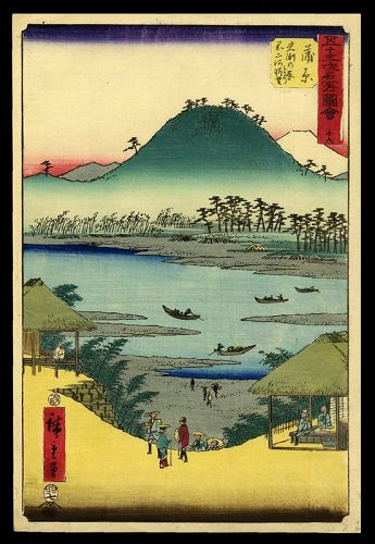 Authentic Hiroshige Woodblock Print from Upright Tokaido - Kambara