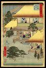 Beautiful Hiroshige Woodblock Print: Ishibe - Upright Tokaido