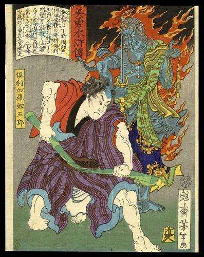 Original Yoshitoshi Japanese Woodblock Print - Kurikara Kengoro
