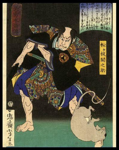 Original Yoshitoshi Japanese Woodblock Print - Matsugae Sekinosuke