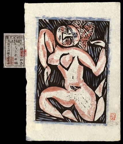Original Shiko Munakata - Goddess