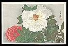 Rare 1924 Oda Kazuma Woodblock Print